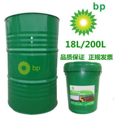 批发BP安能高GHL68导轨油 BP Energol GHL68导轨油BP机床导轨油