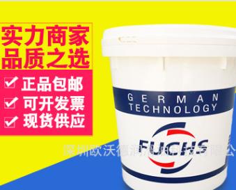 批发销售福斯FUCHS ANTICORIT OHK230L溶剂型脱水型防锈剂油