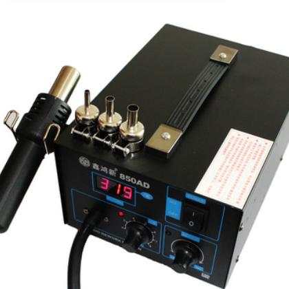 鑫鸿新XHX-850AD 气泵型数显热风拆焊台 热风枪 热风台 维修工具