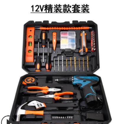 航典工具箱套装多功能万用表 家用五金木工维修车载组套电钻套装