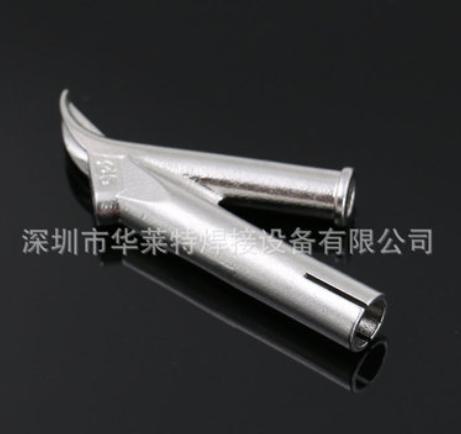 圆Y型快速焊嘴 3mm/4mm/5mm圆焊条通用 pvc塑胶运动地板焊接焊嘴
