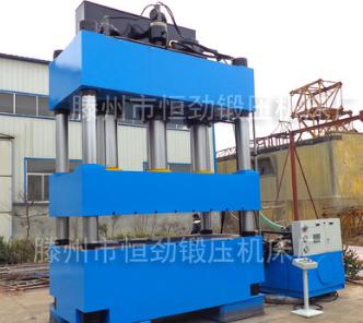 机械设备制造 生产厂家 锻压机床 液压机械 数控锻压 压力机床
