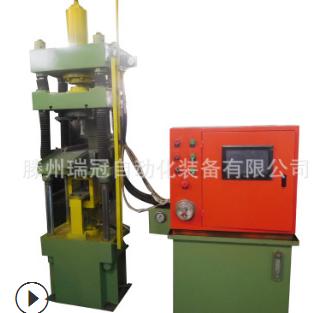 粉末成型机 小型数控四柱液压机 自动送料粉末油压压力机