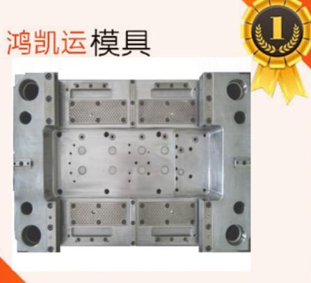 塑胶外壳开模生产 专业塑胶模具厂家 技术精湛 品质保证