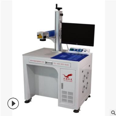 30瓦柜式光纤激光打标机生产日期打码机刻字机矿泉水塑料品喷码机