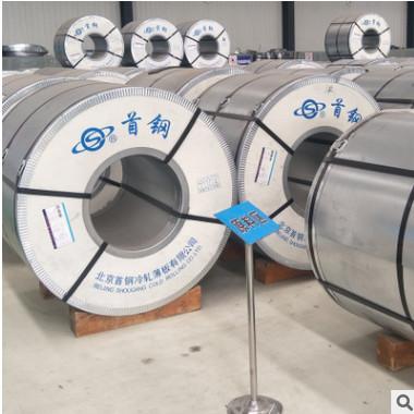 现货热销SPHC热轧卷板 SPHC热轧酸洗卷板 质量放心 配货上门