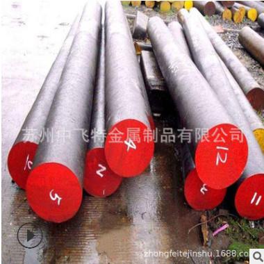日本SCM415合金结构钢 SCM415H圆钢 SCM415圆棒 SCM415调质钢板
