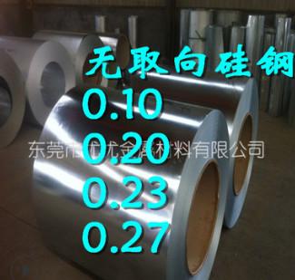 0.2硅钢 无取向硅钢0.2mm 20JNEH1200硅钢 20JNEH1500无取向硅钢