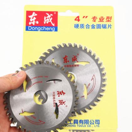 东成锯片 4寸7寸木工锯片铝合金锯片角磨机台锯切割片