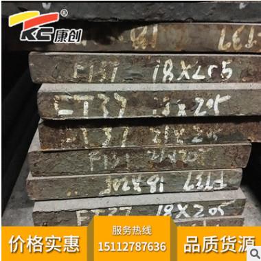 供应抚顺特钢O1油钢 9CrWMn模具钢 O1油钢薄板材 O1油钢圆棒材