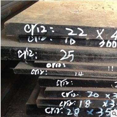 东莞厂家供应 CR12模具钢材料耐磨韧性铬模具 铝合金模具来样定制