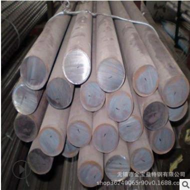 无锡供应切割加工Cr12MoV圆钢 冷作模具钢 Cr12MoV圆棒