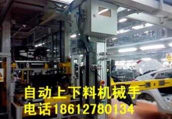 非标定制自动化机械设备 桁架机械手 包装箱码垛机 全自动机械手