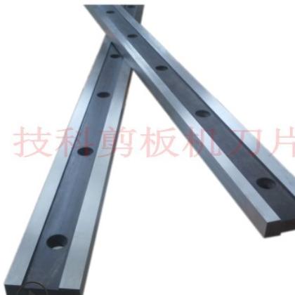 1545*80*25剪板机刀片 Q11-3/4/6/8*1500机械剪板机刀片 两片一副