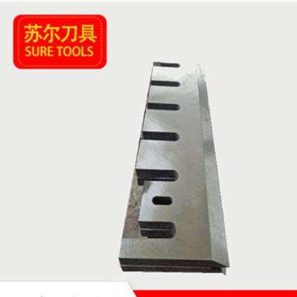 削片机刀片 园林杨木家具模板破碎机用 厂家直供定做削片机刀片