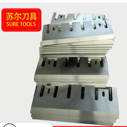 木材粉碎机刀片厂家 设备中心提供价格规格全 机用刀具 长刀