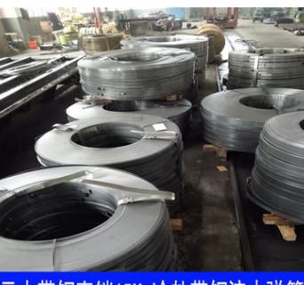 厂家定做20#20CrCK75S35C65Mn-1冷轧带钢热轧原材料杭钢南钢元立