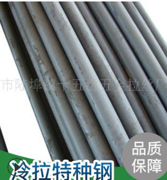 厂家直销 20cr 40c'r冷拉钢产品广泛应用于机械 纺织 汽车