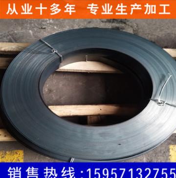【厂家直销】专业定做SK2,SK4 SK5 钢带,专业做锯条产品的,