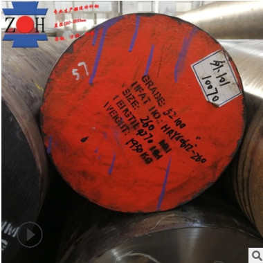 无锡圆钢批发锻造钢材1.2738实心铁棒130-1200mm直径1.2738可定制