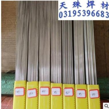 TGNi82镍基合金氩弧焊丝MGNi82镍基合金气保焊丝