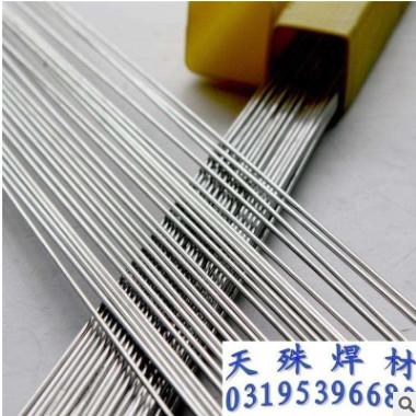 ERNiCrMo-4镍基合金焊丝ERNiCrMo-4氩弧/气保焊丝