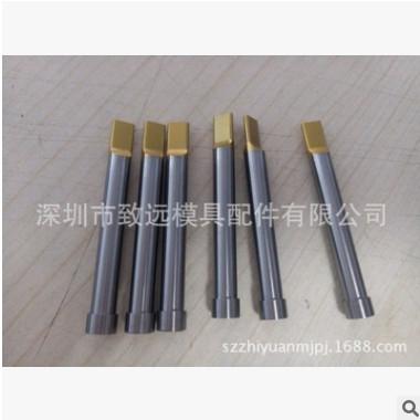 专业生产模具配件冲针镀钛六角冲头SKD11引导针成型冲非标件订做