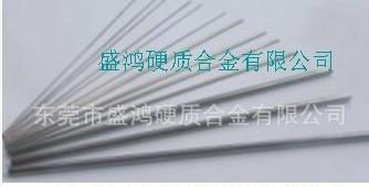 批发优质钨钢板材圆棒 钨钢圆棒 钨钢板材 钨钢棒材