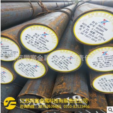 现货销售42CrMo圆钢规格齐全超高强度钢42crmo圆钢1.7225圆钢