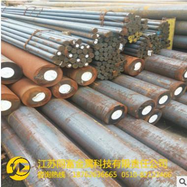 各种规格GCr15现货Gcr15精密锻打轴承圆钢 Gcr15精密模具钢可零切