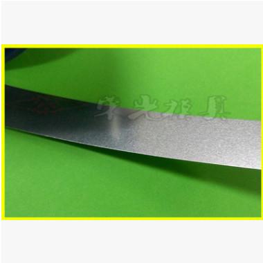 西德H+S精密模具间隙片 不锈钢垫片0.005~1.0*50MM*5M 塞尺片