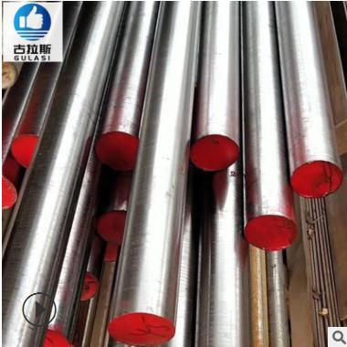 美国ASTM标准Gcr9siMn轴承钢板 耐磨车光圆 用作量具拉丝冷作模具