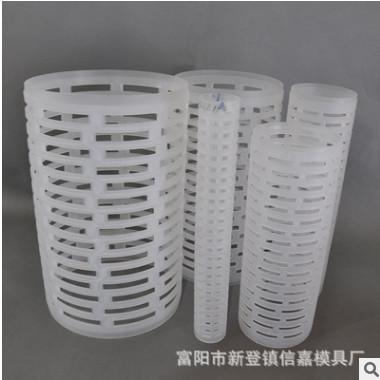 信嘉模具设计制造 精密模具加工 水处理设备配件中心杆 端盖定制