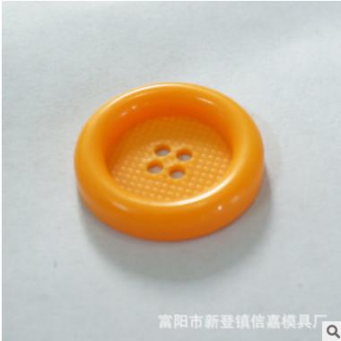 批发供应装饰纽扣 玩具纽扣 日常塑料制品 玩具衣饰配件注塑产品