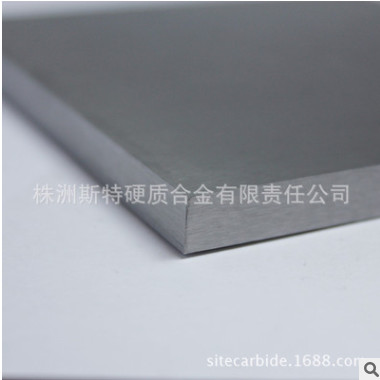 特价供应 硬质合金板材 钨钢板材