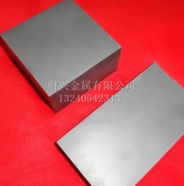 国产钨钢板 抗弯强度3000 合金板材 冲压模具钨钢
