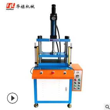 厂家直销小型四柱液压机 皮革裁切 模具冲压裁切 油压机械