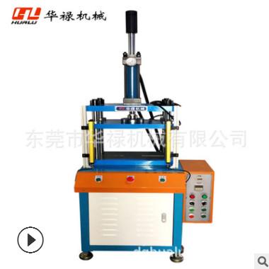 厂家供应 冲压 冲边 水口切边 模具压力机 油压液压机