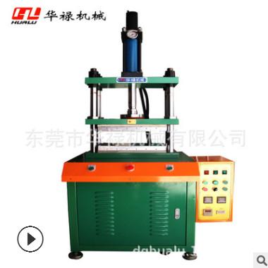 厂家直销四柱油压热压机 适用薄膜开关鼓包 薄膜凹凸面热冲压成型