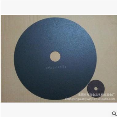 【供应】高品质255*0.8*32超薄树脂切割片 铁硅铝专用
