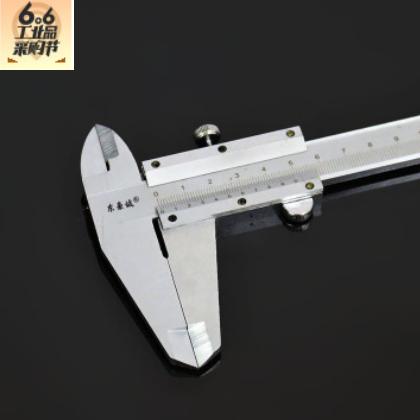 厂家直销量具卡尺 现货品质款精钢150mm工业级三合一游标卡尺