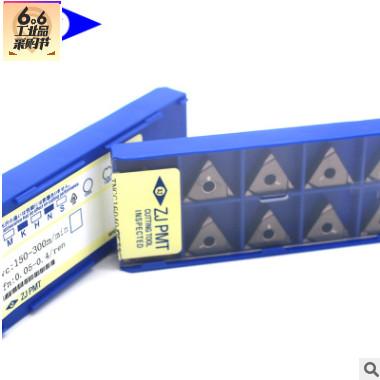 批发黛杰刀具 金属陶瓷数控刀片精加工不锈钢刀粒TNGG160404刀具