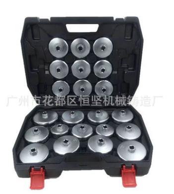 套筒式滤清器扳手 万能滤清器扳手 机油格扳手