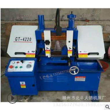 GT4220A金属带锯床 液压夹紧锯床操作方便 加厚钢板焊机锯床