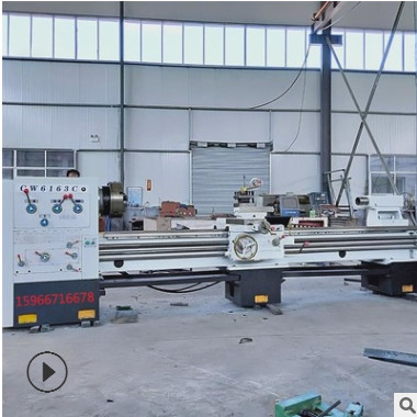 厂家供应生产销售C6240普通车床刚性好加工精细使用方便性能可靠