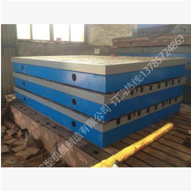 厂家直销 钳工铸铁平台 沧州精隆机床开槽平台 打孔焊接铁板