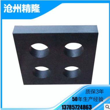 专业推荐 黑色大理石方尺 高精度大理石平台生产 可加工定制