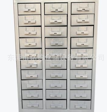 75抽零件柜抽屉式车间工具柜48抽铁盒零件收纳柜五金物料柜订做