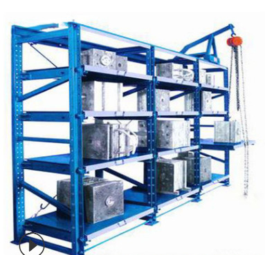 3格4层标准抽屉式模具架 重型模具存放架
