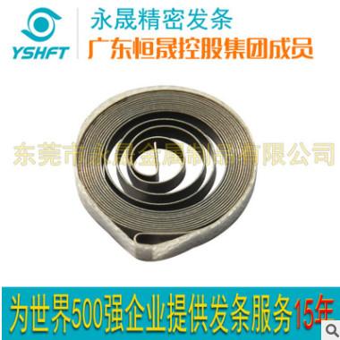 不锈钢涡卷收线发条批发 20年生产经验 欢迎来图加工和定制
